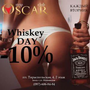 день виски в стриптиз клубе Оскар в Одессе